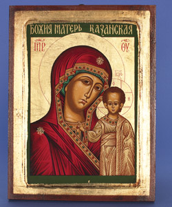 Russian Madonna- Hand Painted Gold Leaf- 12x9 inch