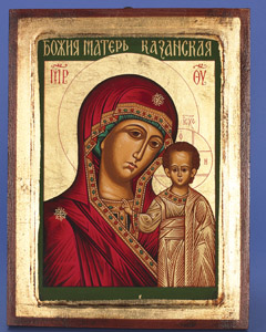 Russian Madonna- Hand Painted Gold Leaf- 7X5 inch