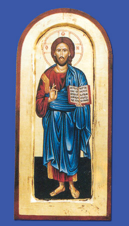 "16"" x 8""  Hand Painted Arched and Gold Leaf Icon of Jesus the Teacher (Pantocrator)"