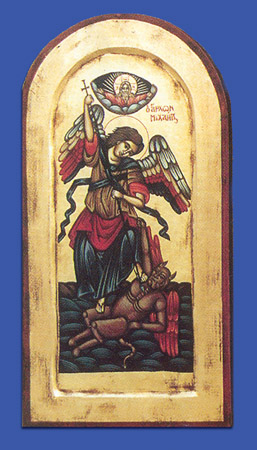 "16"" x 8""  Hand Painted Arched and Gold Leaf Icon of St Michael the Archangel"
