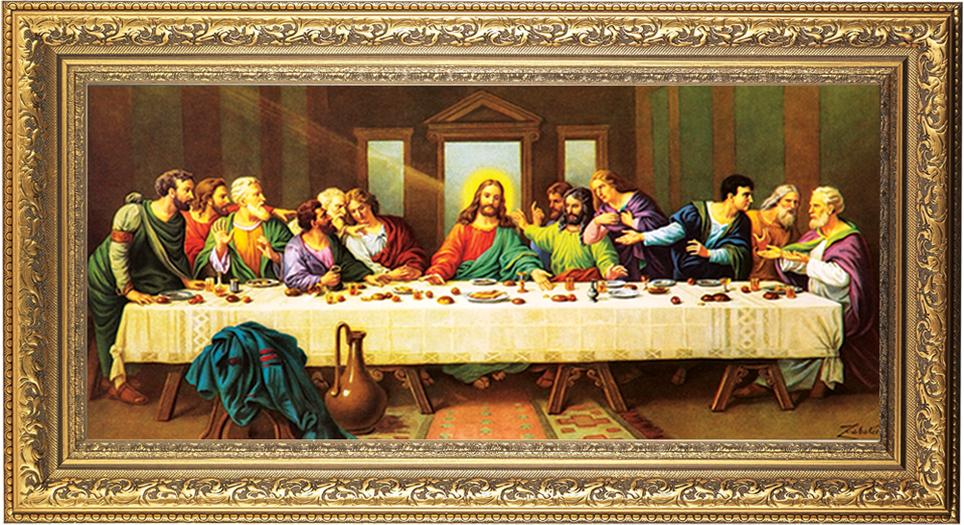 Last Supper-Zabateri 11X18 Goldleaf Wood Frame