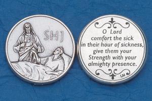 25-Pack - Religious Coin Token - SHJ Prayer for Sick