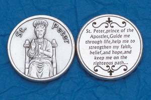 25-Pack - Religious Coin Token - St Peter