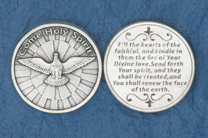 25-Pack - Come Holy Spirit' Coin