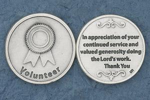25-Pack - Volunteer Coin