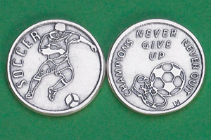 25-Pack - Sports Token with Soccer Player- Never Give Up, Champions Never Quit