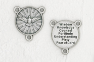 25-Pack - Come Holy Spirit Rosary Center with 7 Gifts of the Holy Spirit on back of center