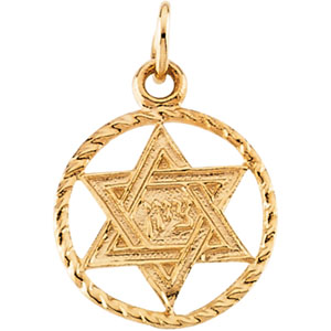 "14K Gold Children's Star Of David Pendant With 15"" Chain"