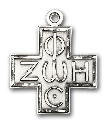 Sterling Silver Light & Life Cross Pendant