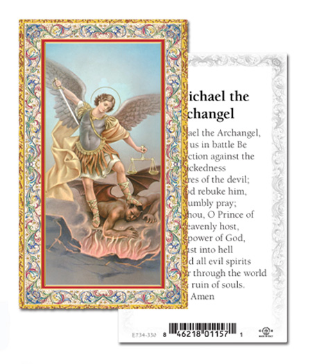 100-Pack - Prayer To St Michael Holy Card