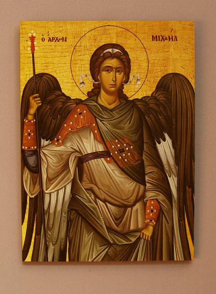 """St. Michael Plaque 7X10"""""""
