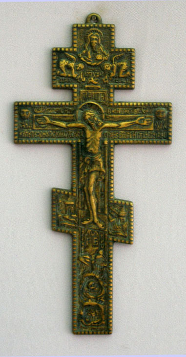 Byzantine Cross Antiqued Brass 10.25""