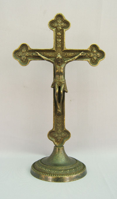 Standing Crucifix Antiqued Brass 12.5""