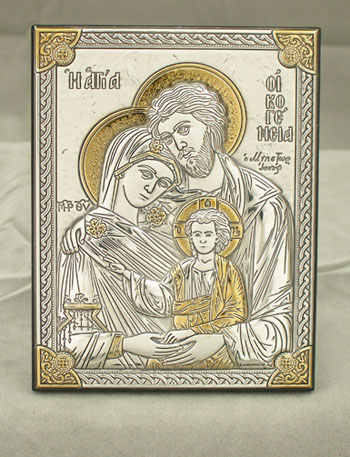 Holy Family Plaque Silver -Plated 2.25X3.5""