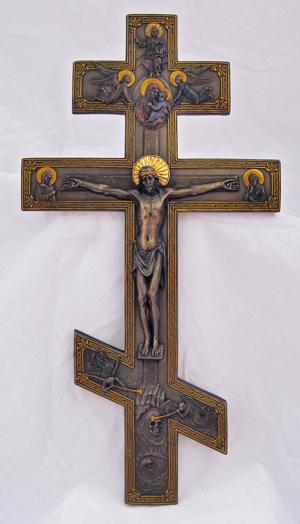 "Byzantine Crucifixhand-Painted Cold-Cast Bronze 9X17.5"""