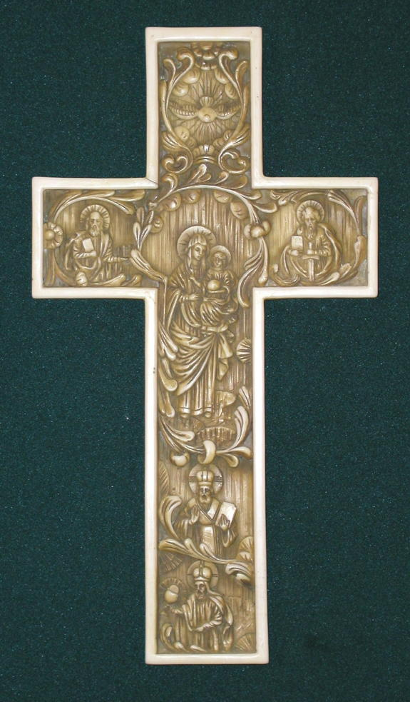 "True Church Cross Antiqued Alabaster 12"""