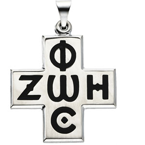 14K White Gold Phos Zoe Cross Pendant