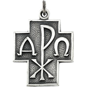 Sterling Silver Alpha Omega Cross with Chain