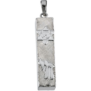 Sterling Silver Mezuzah Pendant with Chain
