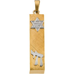 14K Yellow Gold/White Two Tone Mezuzah Pendant